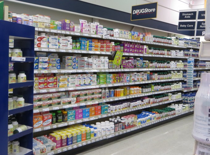Lots of vitamin supplements to choose from